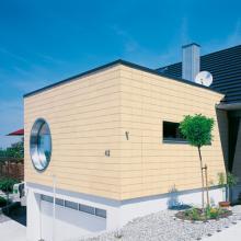 Отделка фасада керамическими панелями